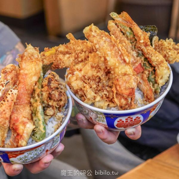 台北市 餐飲 日式料理 金子半之助 (微風台北車站店)