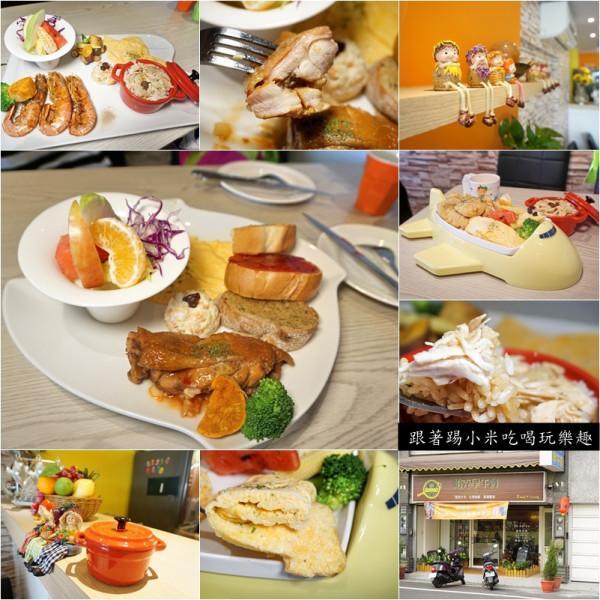 新竹市 美食 餐廳 異國料理 異國料理其他 帕克早午餐