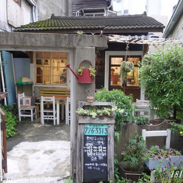 嘉義市 美食 餐廳 咖啡、茶 咖啡館 老院子1951(想喝)