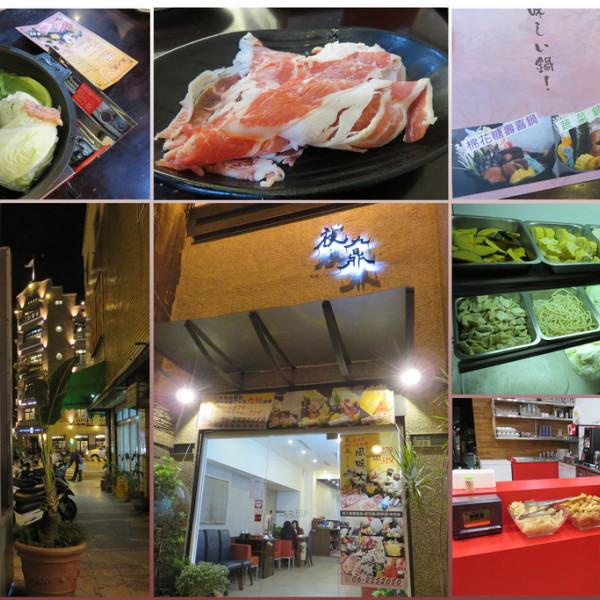 台南市 美食 餐廳 火鍋 樸九鼎棉花糖壽喜燒