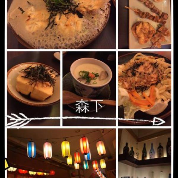 台中市 美食 餐廳 餐廳燒烤 串燒 森下居食屋