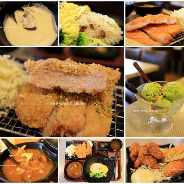 高雄市 餐飲 日式料理 五目坊蛋包飯(巨蛋店)