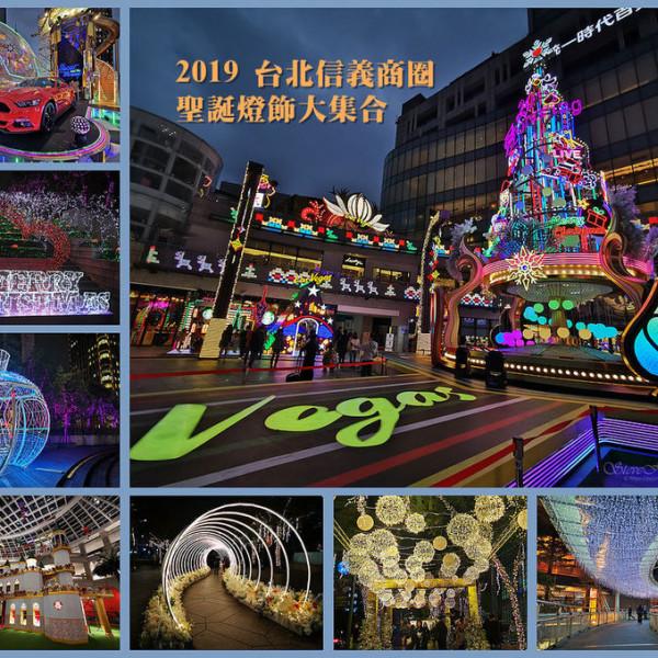 台北市 觀光 觀光景點 台北信義商圈