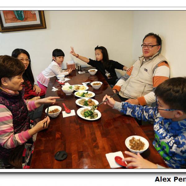 新北市 美食 餐廳 中式料理 小吃 皇帝大魯肉飯
