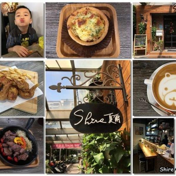 台中市 美食 餐廳 咖啡、茶 咖啡館 夏爾  Shire