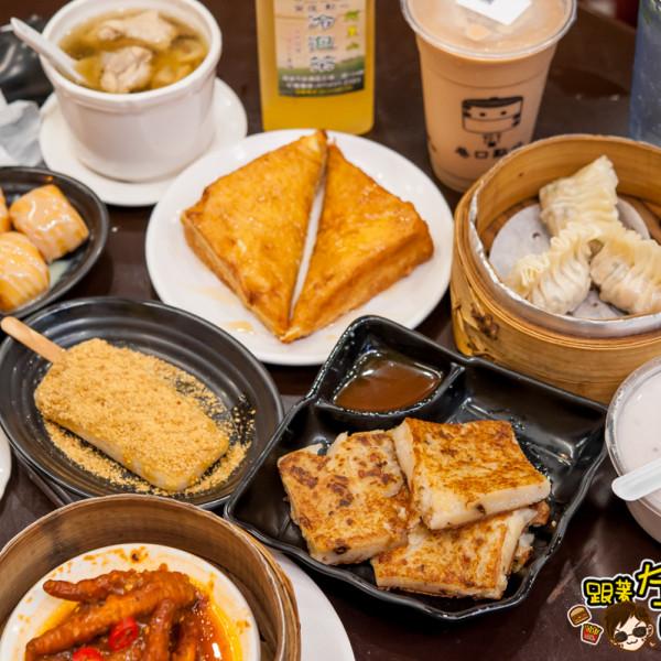 高雄市 美食 餐廳 中式料理 中式早餐、宵夜 巷口宵夜點心
