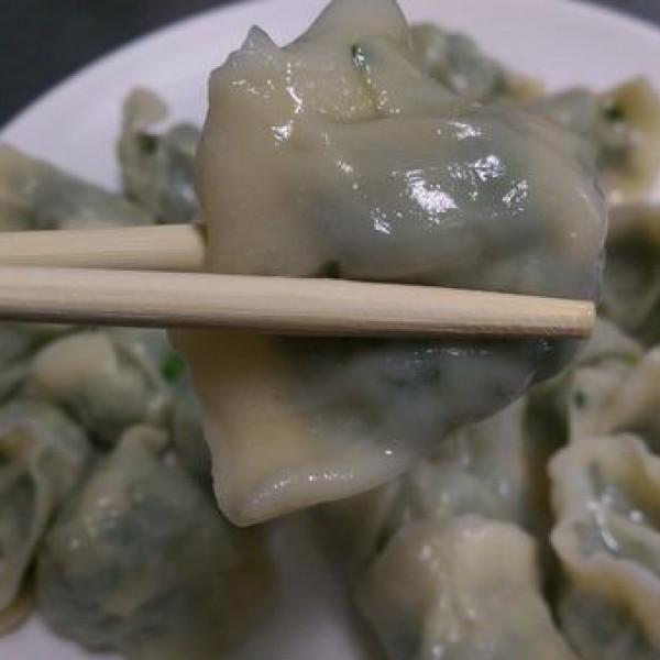 新北市 美食 餐廳 中式料理 麵食點心 董家水餃