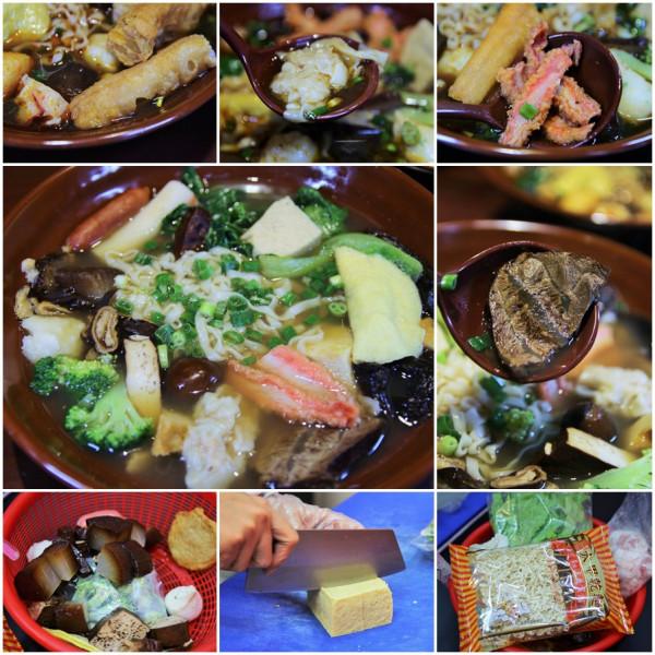 台北市 餐飲 夜市攤販小吃 辣極麻辣燙
