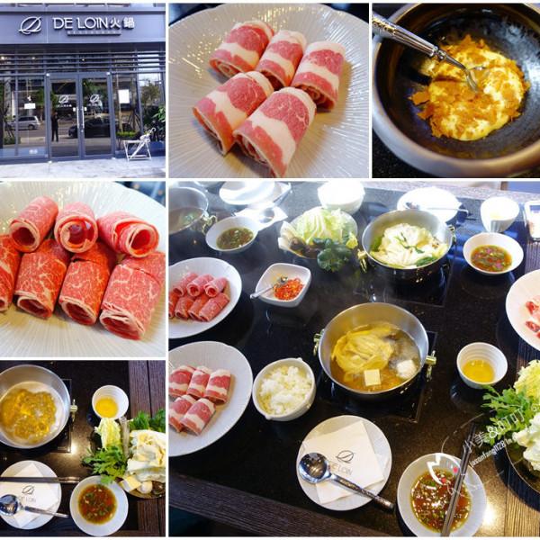 台北市 美食 餐廳 火鍋 涮涮鍋 DE LOIN德朗火鍋 (內湖店)