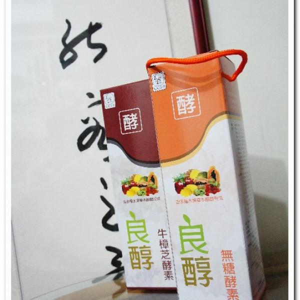台北市 休閒旅遊 購物娛樂 紀念品店 良醇酵素