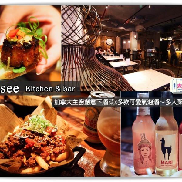 台北市 美食 餐廳 異國料理 義式料理 Musée Kitchen & Bar