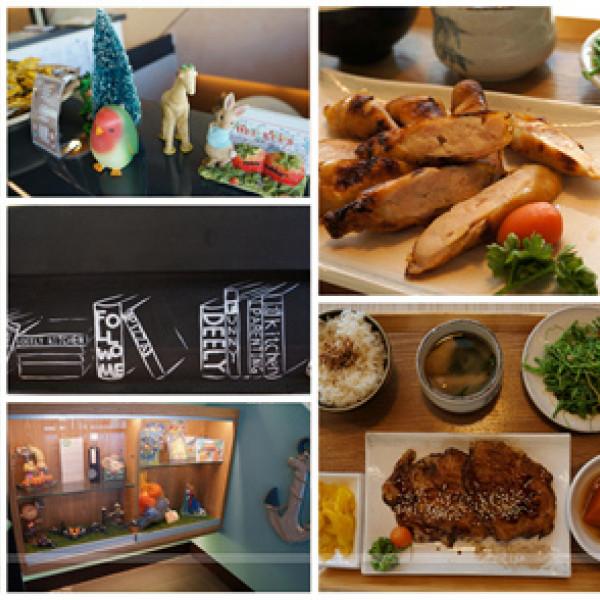 台南市 美食 餐廳 異國料理 多國料理 Deely Kitchen迪利樂廚