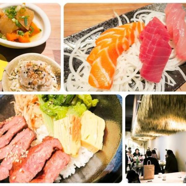 台北市 美食 餐廳 異國料理 日式料理 米熟啦小食屋