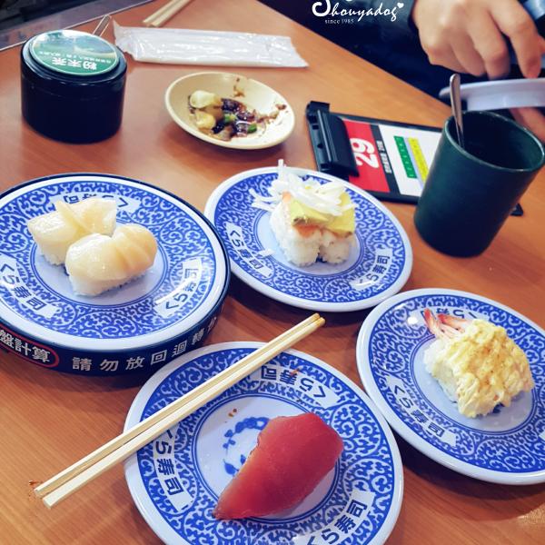 桃園市 美食 餐廳 異國料理 日式料理 くら寿司 藏壽司 Kura Sushi (中壢站前店)
