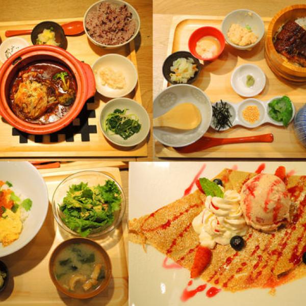 台北市 美食 餐廳 異國料理 日式料理 御盤de食堂 微風南京店
