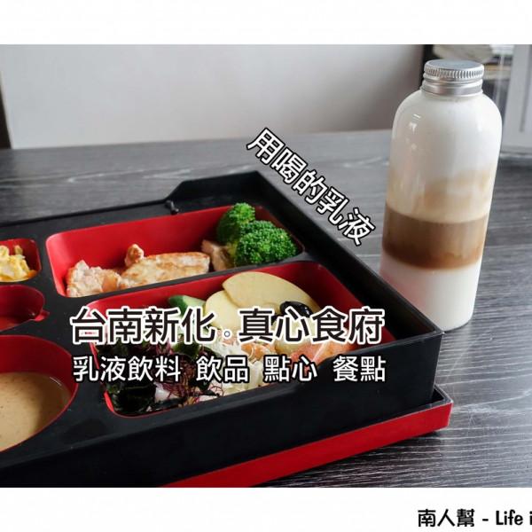 台南市 美食 餐廳 咖啡、茶 咖啡、茶其他 真心食府