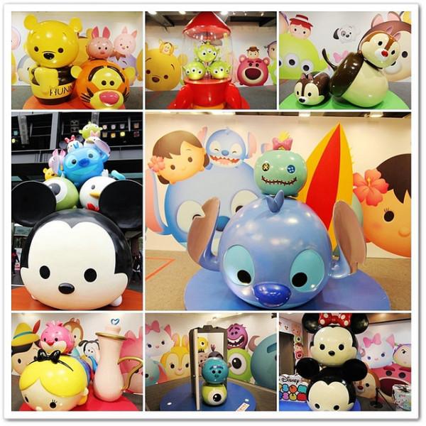 台北市 休閒旅遊 景點 展覽館 Disney TSUM TSUM玩轉派對 (新光三越信義A8店2016年1月13日~2月3日)