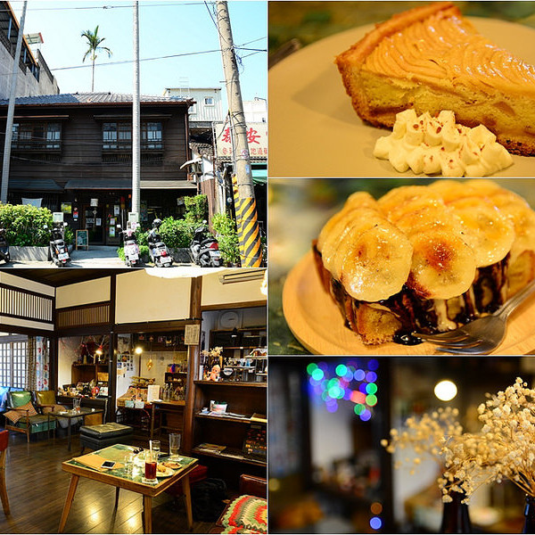 宜蘭縣 美食 餐廳 咖啡、茶 咖啡館 THE WALL賣捌所