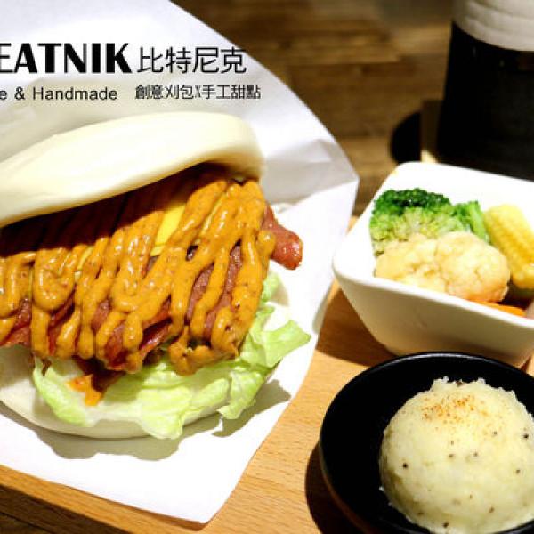 台北市 美食 餐廳 咖啡、茶 咖啡館 Beatnik Café 比特尼克
