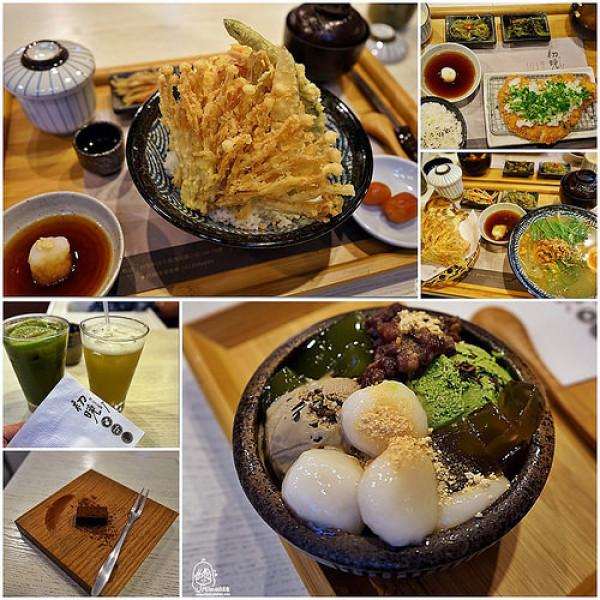 台中市 餐飲 日式料理 初曉江戶天麩羅專賣店