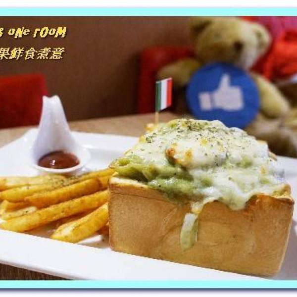 新北市 美食 餐廳 異國料理 P'go 沛果義式餐飲