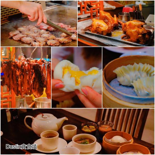 台北市 美食 餐廳 中式料理 粵菜、港式飲茶 大八潮坊港式飲茶 (內湖inbase店)