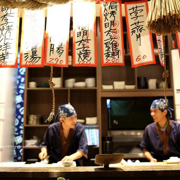 台中市 餐飲 日式料理 Rakuza Robatayaki 樂座爐端燒 (崇德店)