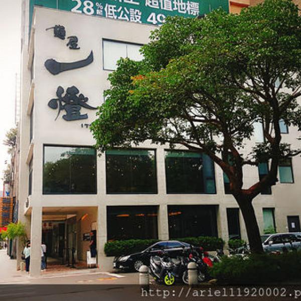 台北市 餐飲 日式料理 麵屋一燈ITTO