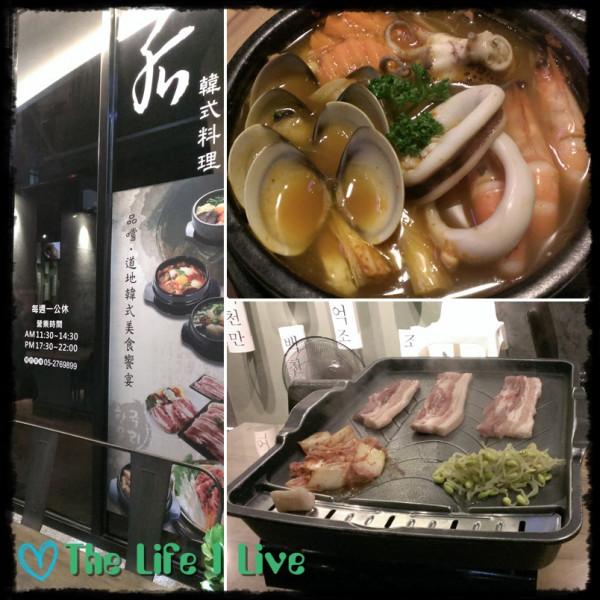 嘉義市 美食 餐廳 異國料理 韓式料理 后 韓式料理
