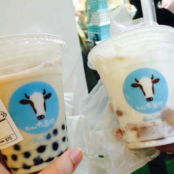 台北市 美食 餐廳 飲料、甜品 飲料專賣店 九品川 NineStream (公館店)