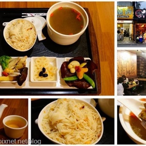 花蓮縣 美食 餐廳 中式料理 中式料理其他 正大漢方御膳食補