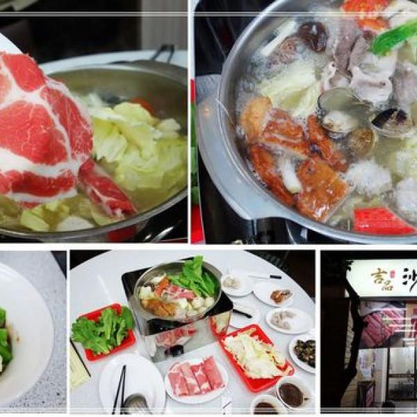 台南市 美食 餐廳 火鍋 吉品沙茶爐