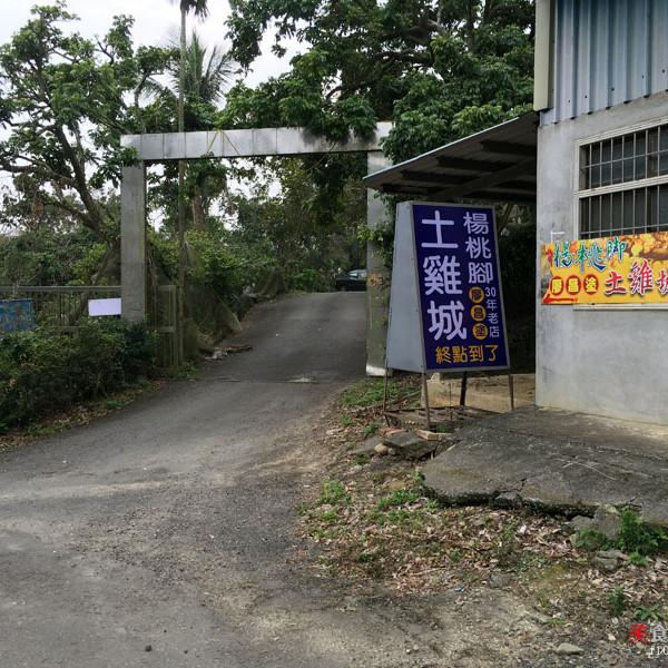 彰化縣 美食 餐廳 中式料理 熱炒、快炒 廖昌塗土雞城