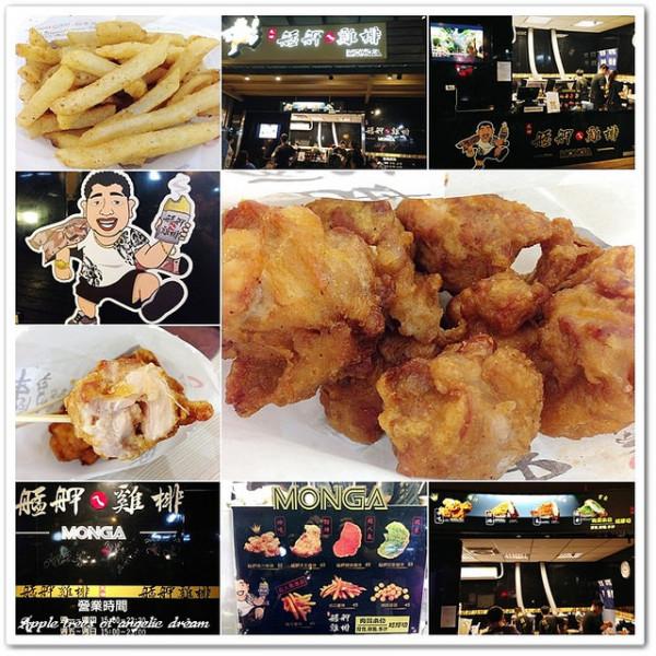 桃園市 美食 餐廳 速食 艋舺雞排 (桃園慈惠一街)