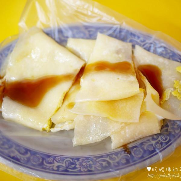 台北市 美食 餐廳 中式料理 中式早餐、宵夜 新鮮豆漿店