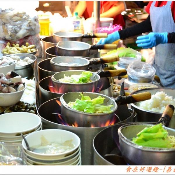 嘉義市 美食 餐廳 中式料理 小吃 嘉義文化夜市