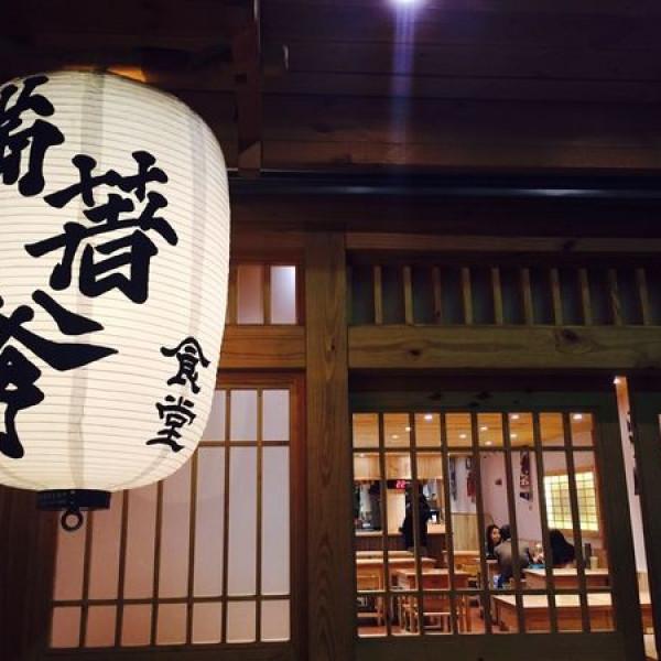 台北市 美食 餐廳 異國料理 日式料理 瞞著爹食堂