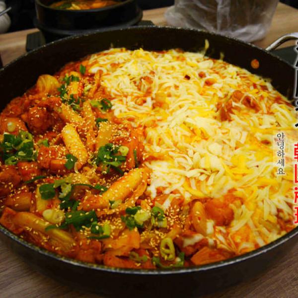 新北市 美食 餐廳 異國料理 韓式料理 江原道韓國料理