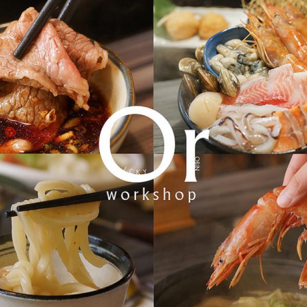 台北市 美食 餐廳 火鍋 涮涮鍋 潘教授鍋物
