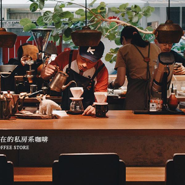 台北市 餐飲 咖啡館 Jack & NaNa COFFEE STORE