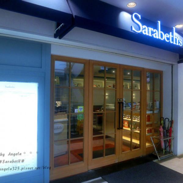 台北市 餐飲 美式料理 Sarabeth's 紐約早餐女王 (台北敦化SOGO店)