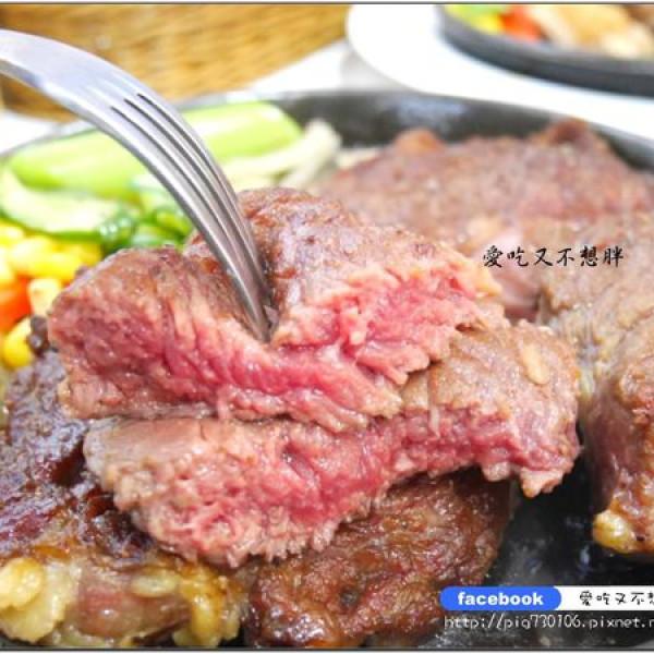 桃園市 美食 餐廳 異國料理 美式料理 美吉克廚房