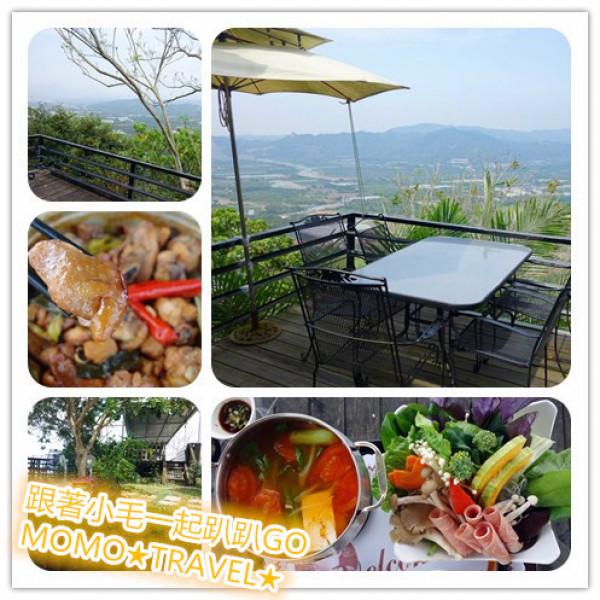 台南市 美食 餐廳 火鍋 老鄉長觀景餐廳