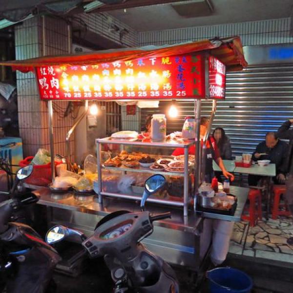 新北市 美食 攤販 台式小吃 紅燒鴨肉麵