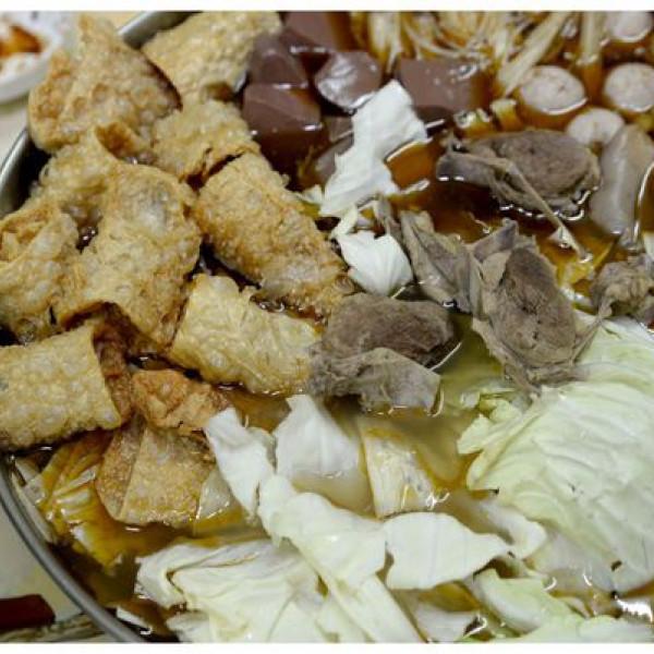 雲林縣 美食 餐廳 火鍋 薑母鴨 梅姐薑母鴨 牛肉爐