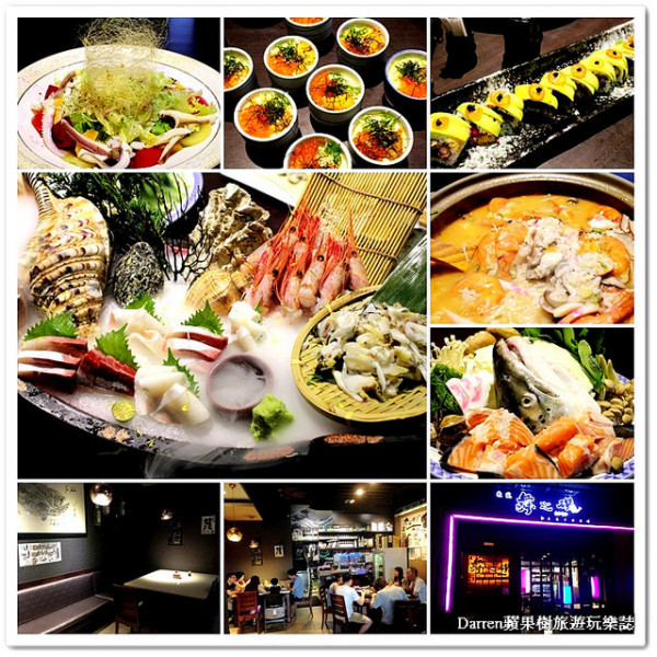 桃園市 美食 餐廳 異國料理 日式料理 東風舞之磯