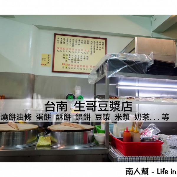 台南市 美食 餐廳 中式料理 中式早餐、宵夜 生哥豆漿店(文成店)