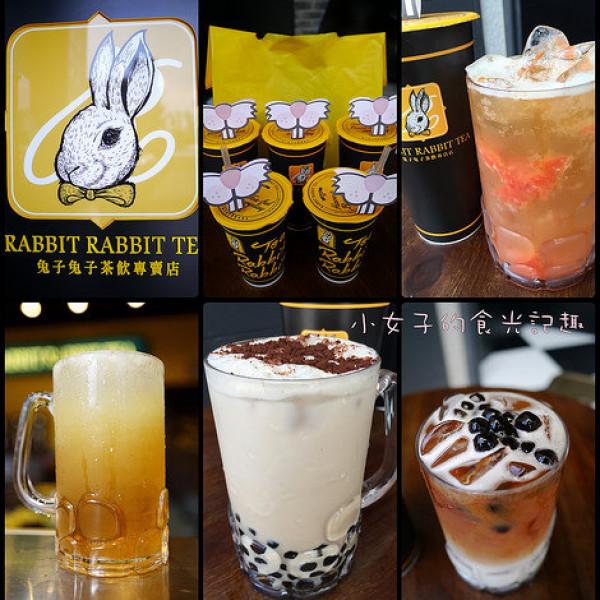 嘉義市 美食 餐廳 飲料、甜品 飲料專賣店 Rabbit Rabbit TEA 兔子兔子茶飲專賣店 (嘉義秀泰店)