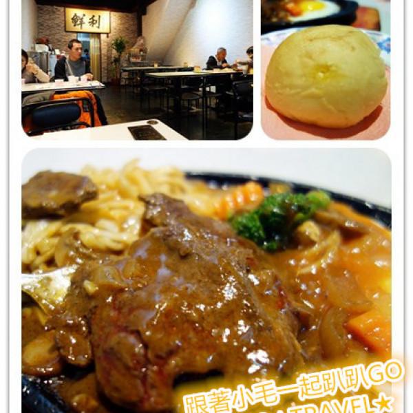 台南市 美食 餐廳 異國料理 美式料理 鮮利牛排