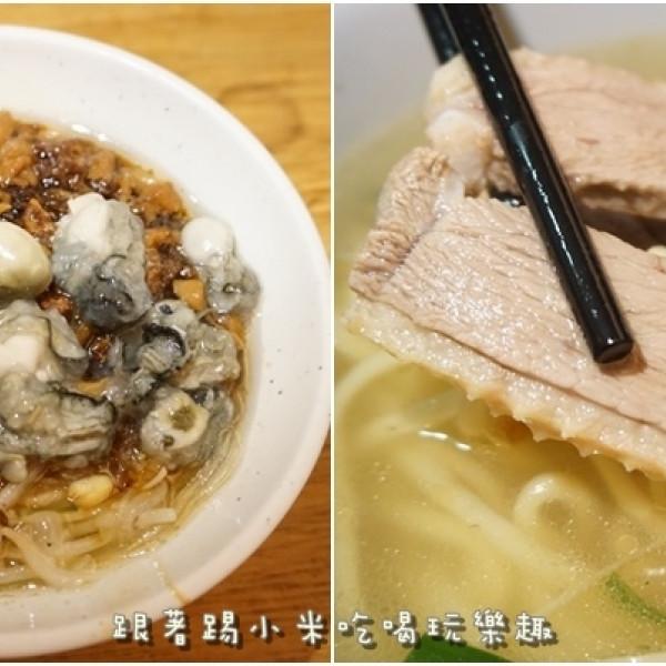 新竹市 美食 餐廳 中式料理 小吃 林記復興鴨肉冬粉